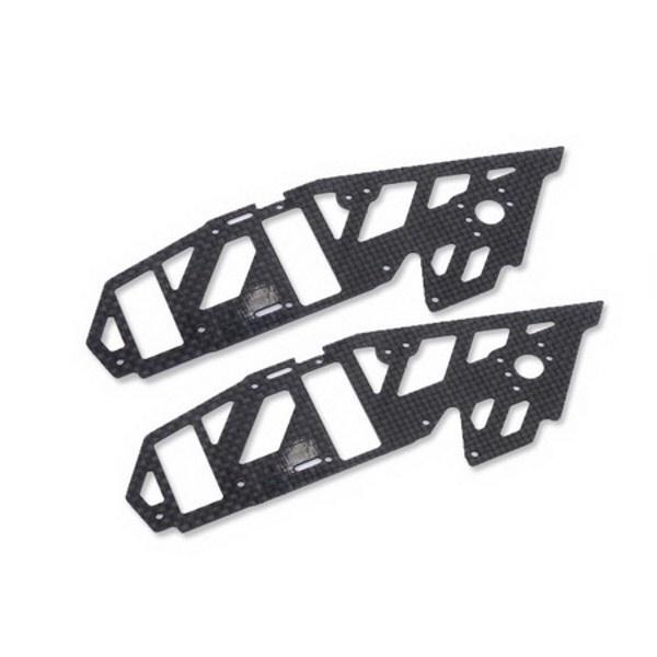 Upper Carbon Side Frame -MJX F45 (2 pcs)