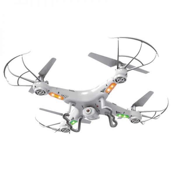 https://www.rcobchod.cz/UserFiles/products/middle/dron-jie-star-x5c-s-kamerou-0-jpg-big.jpg