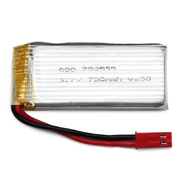 Náhradní akumulátor pro MJX X400
