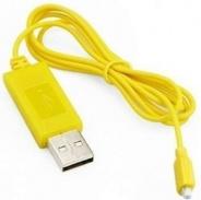 Nabíječka USB - S108G-16S