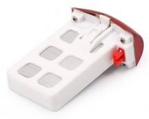 Akumulátor pro drony SYMA X5UW/C