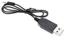 USB nabíječka na MJX X901