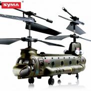 SYMA Chinook 026G - nereaguje