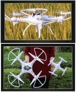 Obří dron TY-923 s HD kamerou a kompasem - použito