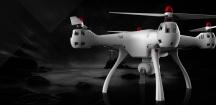 SYMA X8SW-D - dron