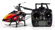 Vrtulník MT400PRO brushless 2,4 nereaguje