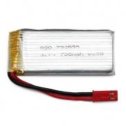 Náhradní akumulátor pro MJX X400  700mAh