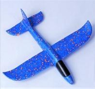 Pružné házedlo 48cm - tmavě modré